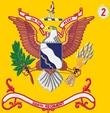 398th Regiments Colors