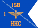 "6""x8""  Aviation Guidon(Single)"