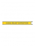 "2.75"" China Relief Expedition Streamer"