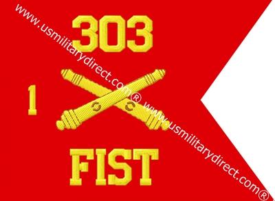 """6""""x8""""  Field Artillery Guidon(Single)"""