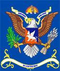 641st Aviation Battalion Colors