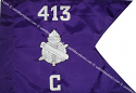 "20""x27.5"" Civic Affairs Guidon"