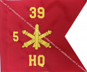 "11""x14"" Air Defense Artillery Guidon (Single)"