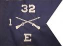 "8""x10"" Infantry Guidon"