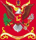 40th Field Artillery Battalion Colors