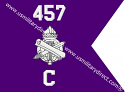 "6""x8"" Civic Affairs Guidon"