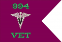"6""x8"" Veterinary Guidon"